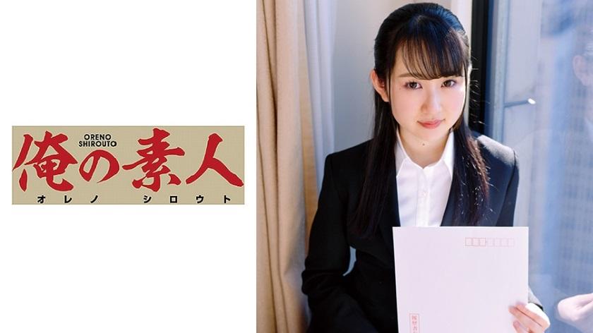 ORETD-667 Misaka-san
