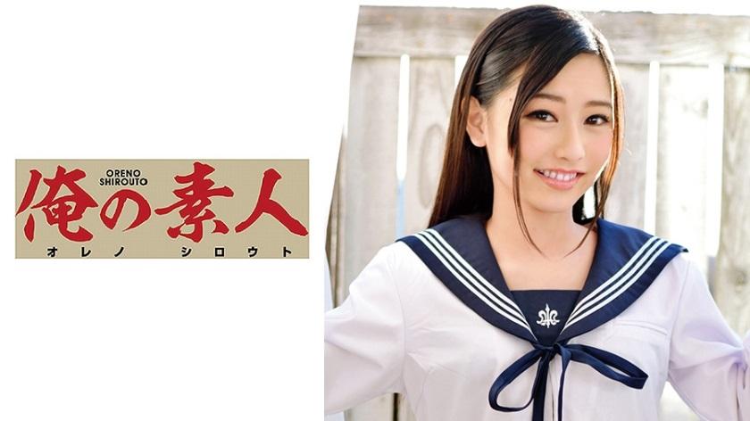 ORETD-672 Kanon-chan