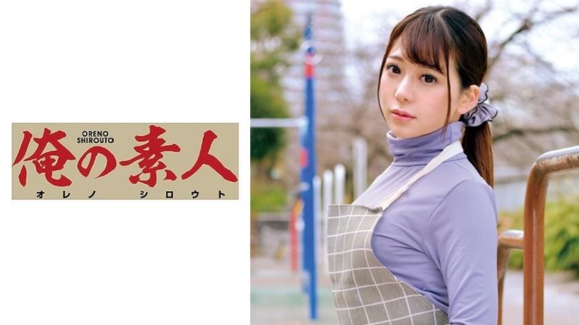 ORETD-673 Ms. Nozomi