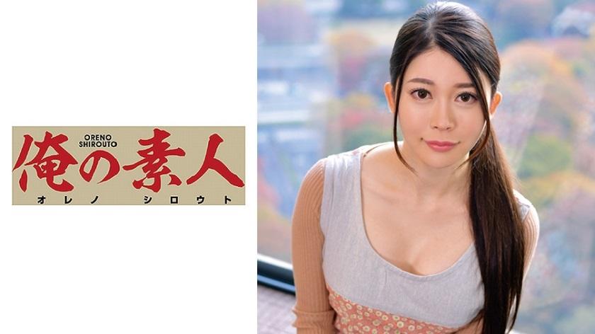 ORETD-674 Ms. Megumi