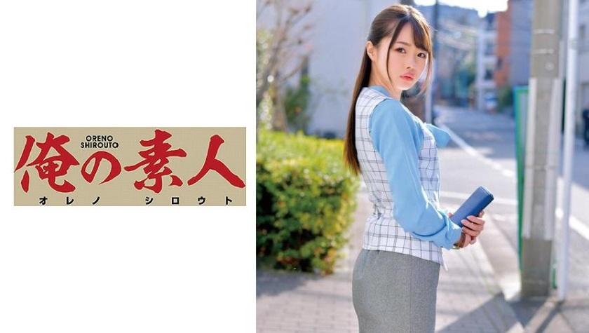 ORETD-684 Ichika-san