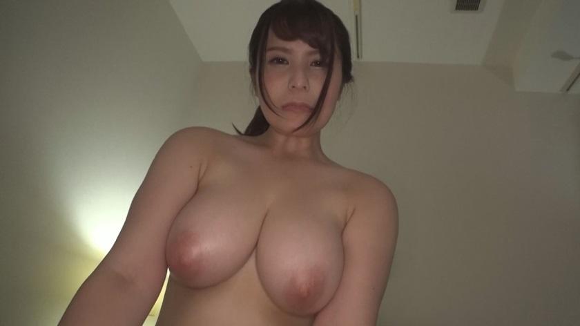 230OREX-088 Aina