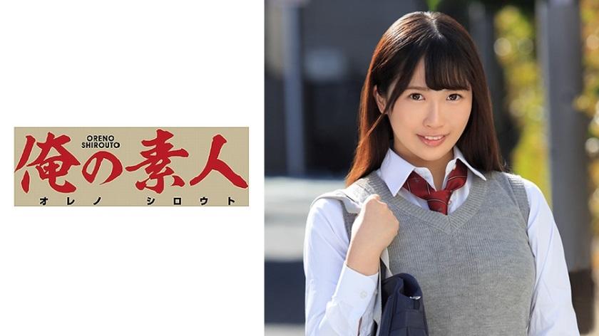 230OREX-113 Waka-chan