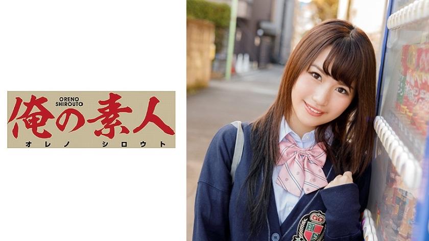 230OREX-117 Natsuki 3