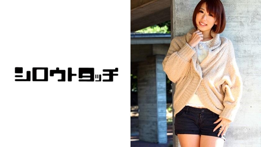 248DYG-986 170cm8 head body Sayla-chan Sayla of beautiful legs that seems to be a supa