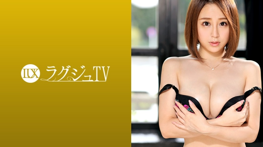 259LUXU-1067 Luxury TV 1042 Tomoko Ishioka 27 years old Ballet lecturer
