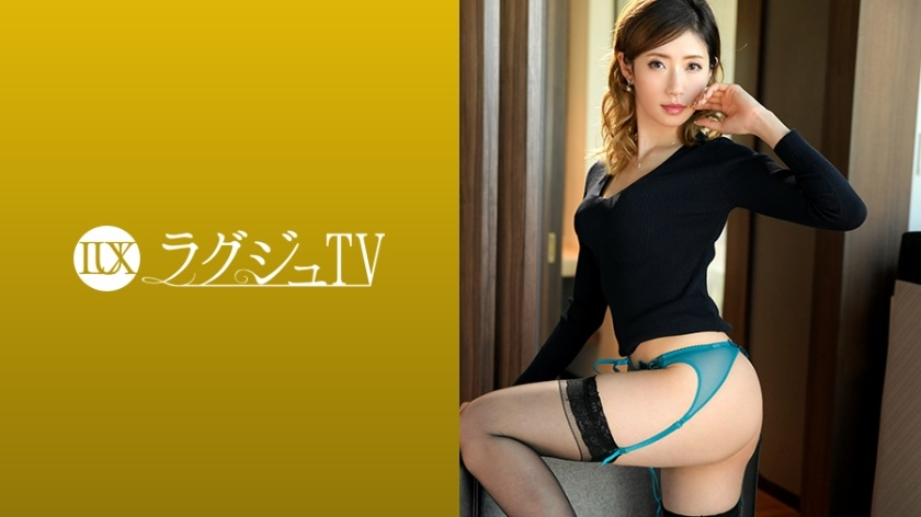 259LUXU-1084 First of all, get back the pleasure of being horny. Is that good