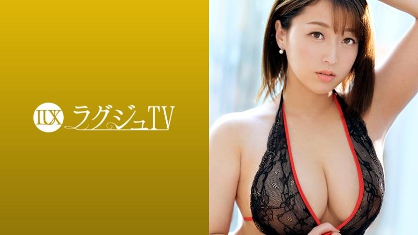 259LUXU-1089 Kaori Shinozaki 32 years old Original CA