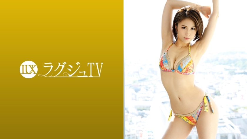 259LUXU-1148 Ragju TV 1129 Slender beauty that will moisturize eyes with just a kiss and drown in pleasure