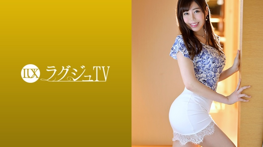 259LUXU-1203 Sexless married woman for three and a half years Finally appeared
