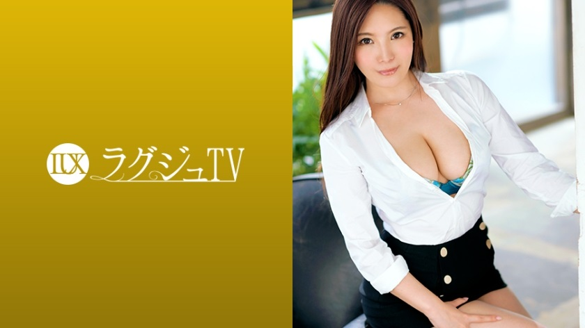 259LUXU-1217 Glamorous body of big butt that is too obscene in contrast to beautiful looks