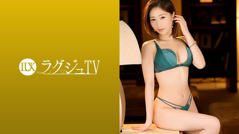 259LUXU-1228 A beautiful nurse boasting an outstanding style like a model in a sexy lingerie