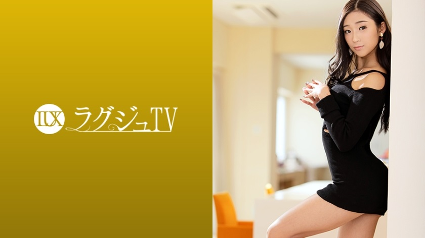 259LUXU-1229 Luxury TV 1218 A beautiful slender lady who feels unsatisfied with sex with Saffle and is excited by her longing