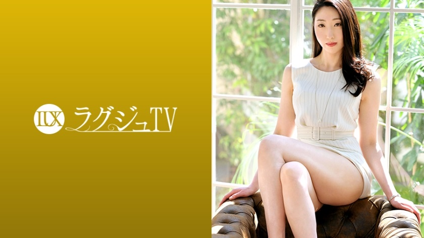 259LUXU-1265 The days when the body is aching due to the sexual desire that increases
