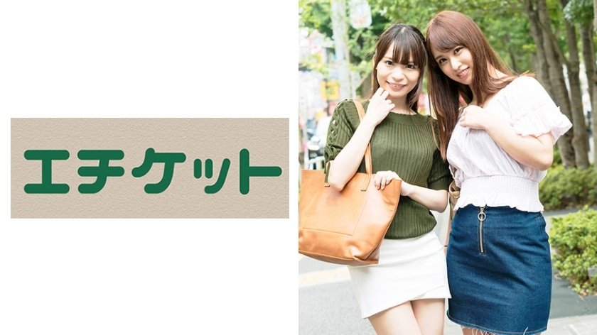 274ETQT-459 Mom Friend Young Wife Ema 26 Years Old & Iori 25 Years Old Who Will 3P With A Smile