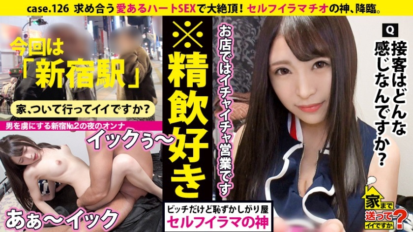 277DCV-127 キャバ嬢 恵理那さん 21歳 家まで送ってイイですか? case.127
