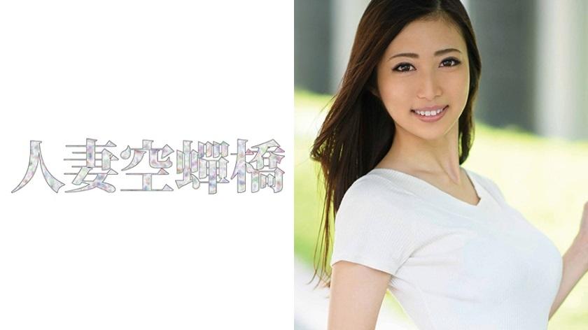 279UTSU-305 人妻空蝉橋 栞菜