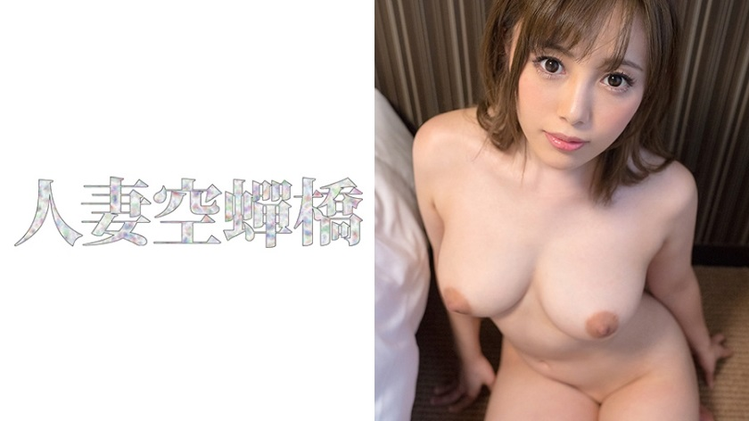 279UTSU-331 RicaI have never seen it in such a bright place '' It may be a big girl with an areola