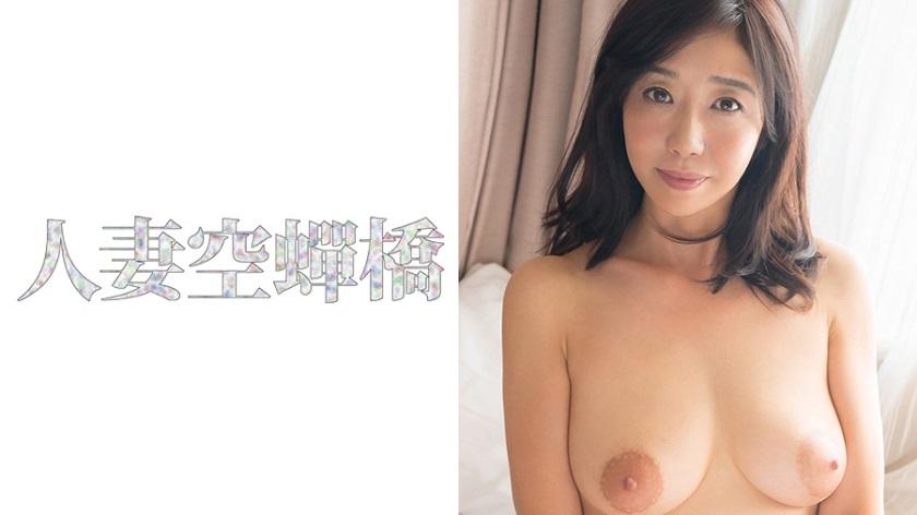 279UTSU-401 Momoko 2