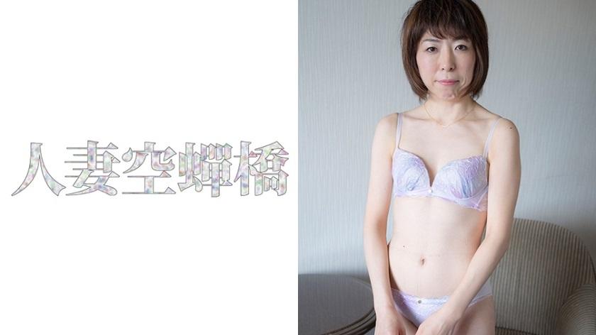 279UTSU-405 Aya like
