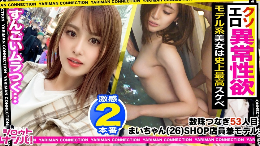 300MAAN-527 Sexual desire exploration in the model system elder sister abstinence