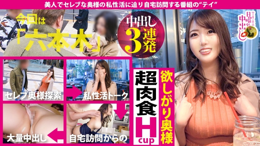 300MIUM-414 The volume that has been injected plenty of secret cloudiness source Katayama is 28 year old marriage third year