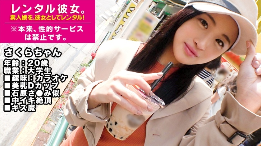 300MIUM-436 The chubby lips and irresistible eyes are Ishihara