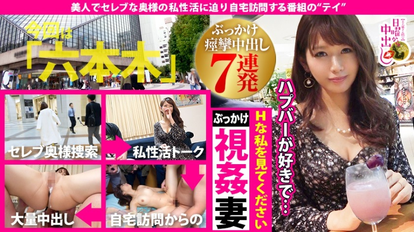 300MIUM-536 A wife with a god slender body is a perverted wife with a desire to see