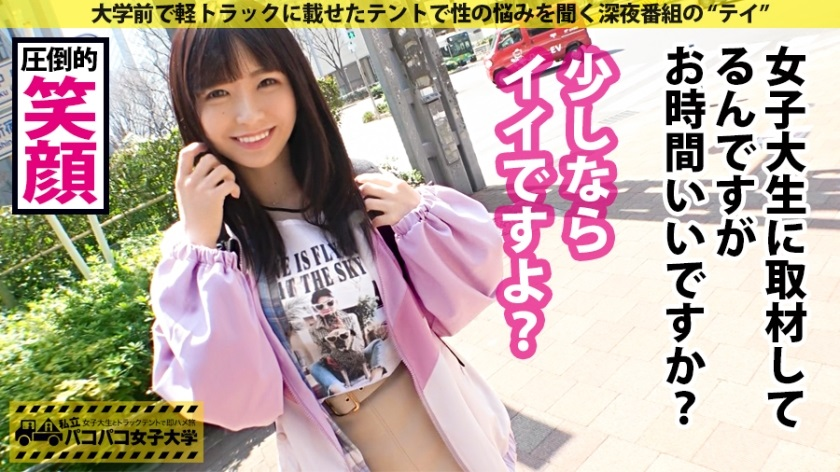 300MIUM-599 Rental her working for her too cute teen is charged furiously → raw clothes change
