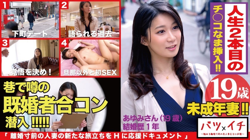 300NTK-182 Minority wife to know the pleasure of a true woman in one year polite care