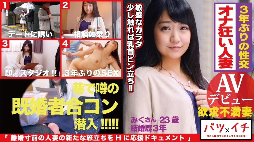 300NTK-183 twinges mini intercourse three years! Without releasing the phallus in the turtle blowjob on the verge