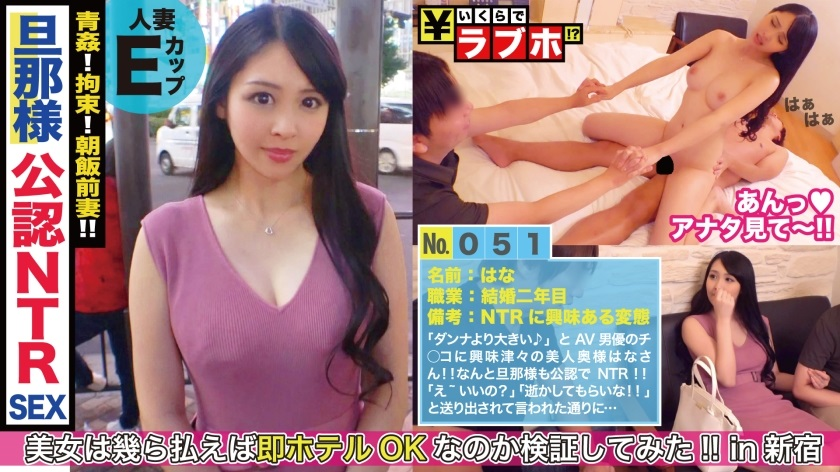 300NTK-252 Hentai couple discovered! Public NTR!