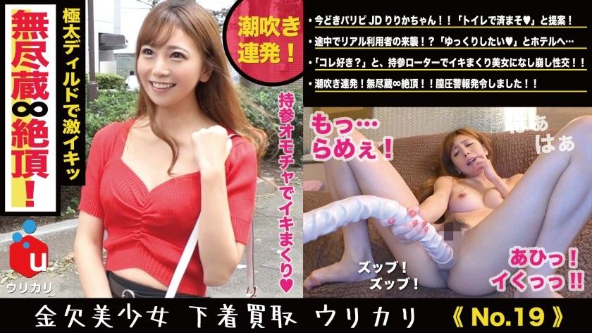 300NTK-271 Best style silly beautiful woman JD! ! It stormed's in the toilet Blow in high spirits