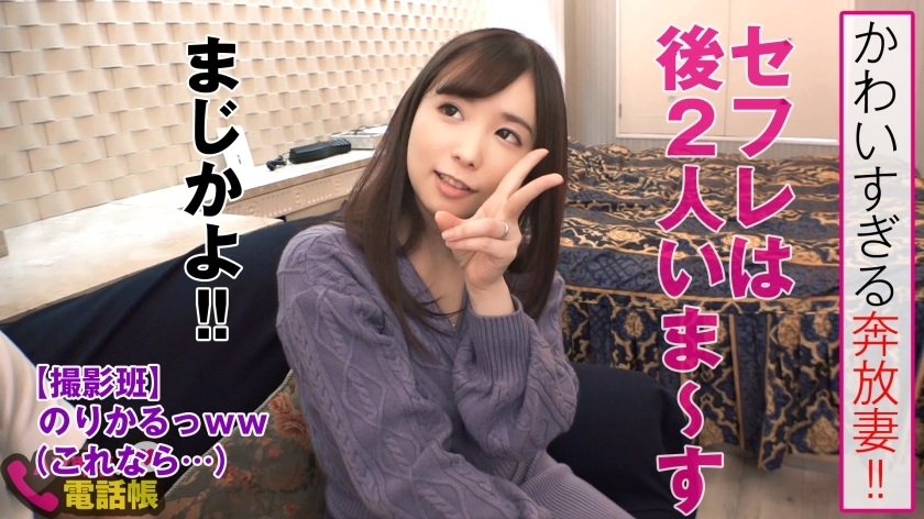 300NTK-318 Cup beauty huge breasts celebrity wife! ! Demon libido! ? Muchimuchi plump body
