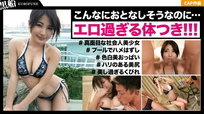 326EVA-029 h will share Ji ○ port for the first time! Though it is serious and refreshing, the underwear is T-back'