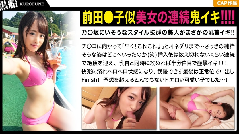 326EVA-048 very similar ww creampie in the famous pool. Nampa