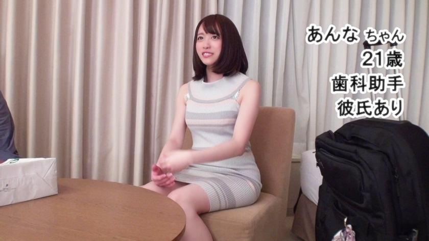 326KURO-003 Immediately wet M girl with teasing play Anna