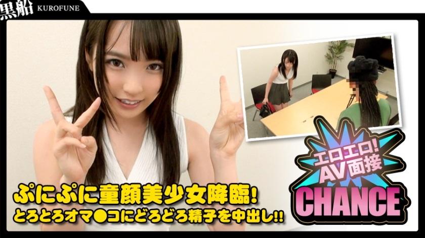 326MEM-004 【中出し】エロエロ!AV面接 Case.04童顔美少女の初撮影は生中!!