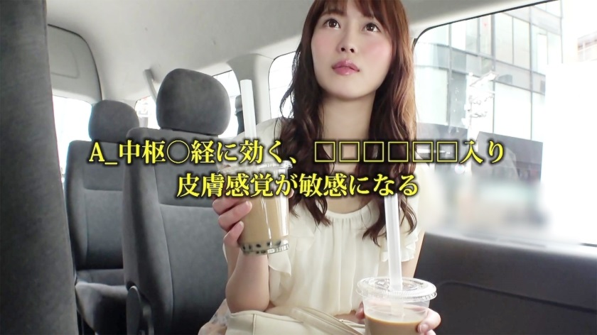 326MTP-003 Shyness semen in the cock Ji ○ port in sensitive body that causes a reason collapse