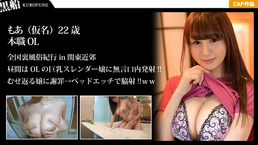 326URF-033 [back] customs silence mouth fired Big Breasts Slender Lady of the national back sex travelogue