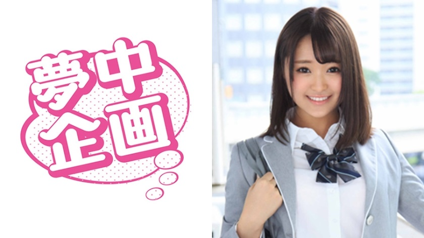 329EXMU-049 Aimi-chan