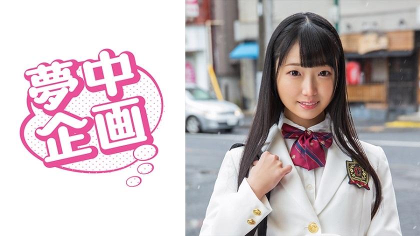 329EXMU-055 Hina-chan