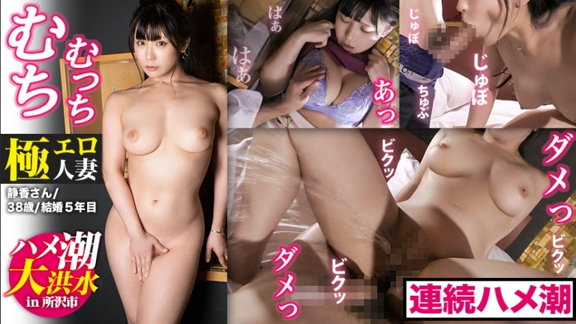 336KNB-080 Nationwide married woman erotic picture book Married woman nationwide recruitment