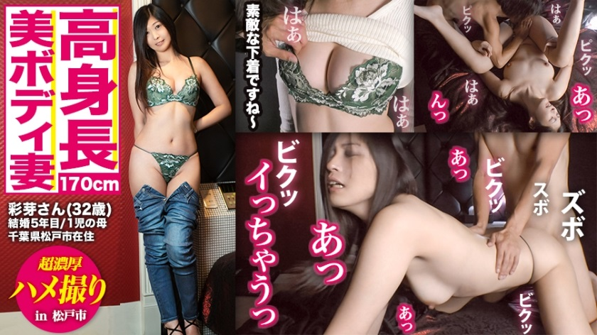 336KNB-085 National married woman erotic picture book Married nationwide recruiting business trip Gonzo