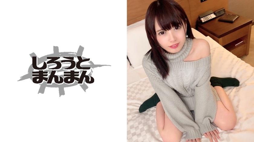 345SIMM-379 Chu-chan