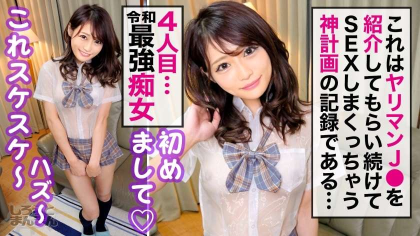 345SIMM-416 Change into erotic costumes and another round Introduce your friend's erotic girl Next time, another erotic girl appears