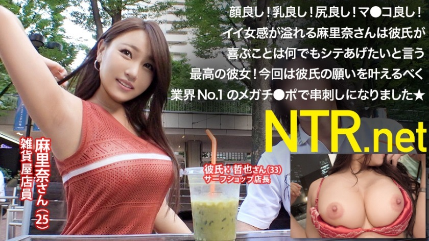348NTR-010 doing was shy of big tits and ass a good woman! ! AV appeared to want willing to boyfriend