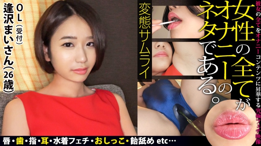 353HEN-012 all of the woman is the source of masturbation