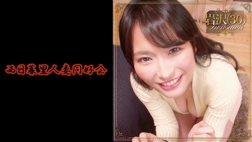 356BMNP-095 Iwasawa