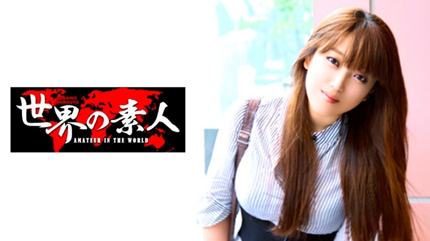 361SEKAO-127 Suhi